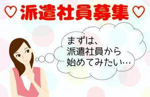 成田作成2