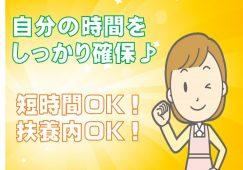 無資格・未経験からできるパート介護スタッフ募集!【JOB ID:OTH03-GH0008】 イメージ