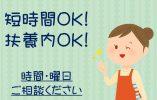 勤務条件相談OK♪無資格からできる病院の看護助手【JOB ID:HAC03-OT0032】 イメージ