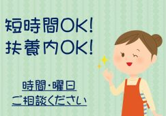 短時間勤務OK!扶養内で出来る看護業務♪【JOB ID:HAC03-SK0022】 イメージ