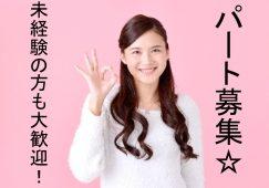 扶養内パート☆デイサービスで短時間のお仕事♪ 【JOB ID:AOM03-DS0034】 イメージ