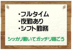 ☆ショートステイ☆介護福祉士の方大歓迎♪【JOB ID:AOM03-SS0008】 イメージ