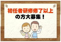 資格に応じて時給1,000円以上可!派遣から始める介護ワーク【JOB ID:AOM03-SS0009】 イメージ