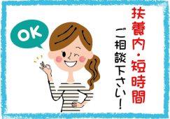 日勤パート☆特別養護老人ホームの看護師【JOB ID:HIK04-TY0003】 イメージ