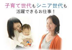 ☆パートタイム☆病院勤務の栄養士募集!【JOB ID:HAC03-OT0057】 イメージ