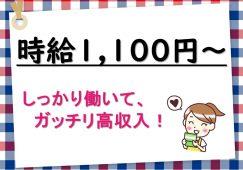 ホームヘルパーとしてパートで働こう♪【JOB ID:HAC03-HK0003】 イメージ